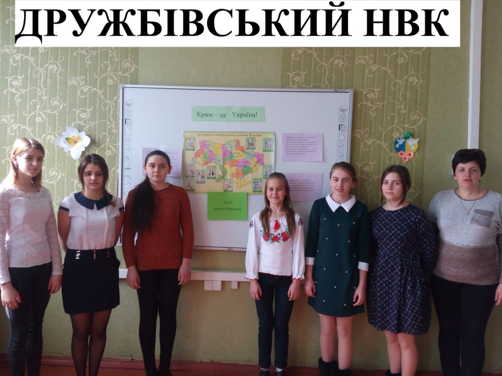 http://ivanivka-osvita.ucoz.ru/3/21/IMG_20190305_115658.jpg