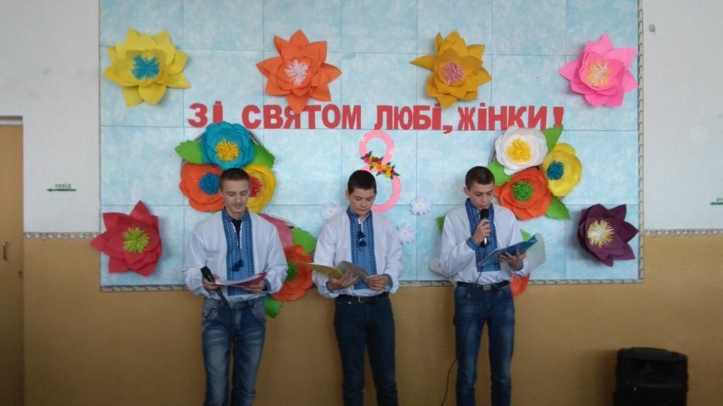 http://ivanivka-osvita.ucoz.ru/3/21/IMG_20190307_113317.jpg