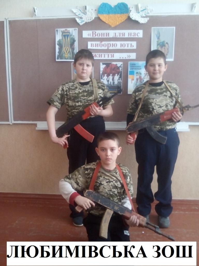 http://ivanivka-osvita.ucoz.ru/3/21/IMG_20190314_085646.jpg