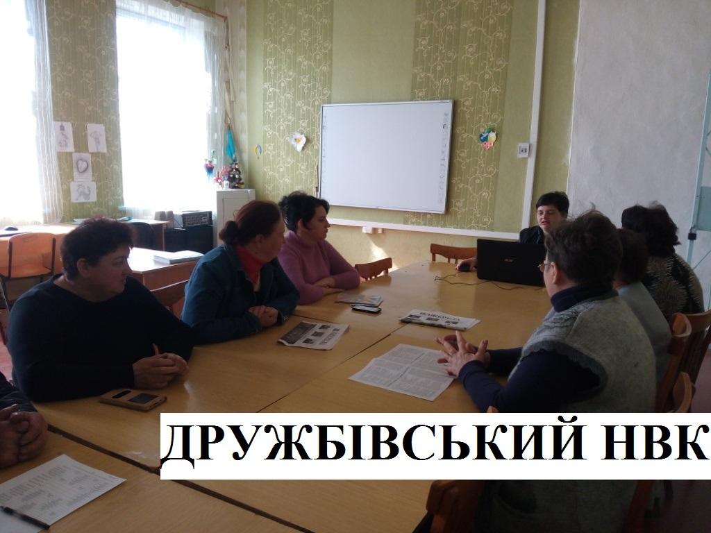 http://ivanivka-osvita.ucoz.ru/3/21/IMG_20190318_111713.jpg