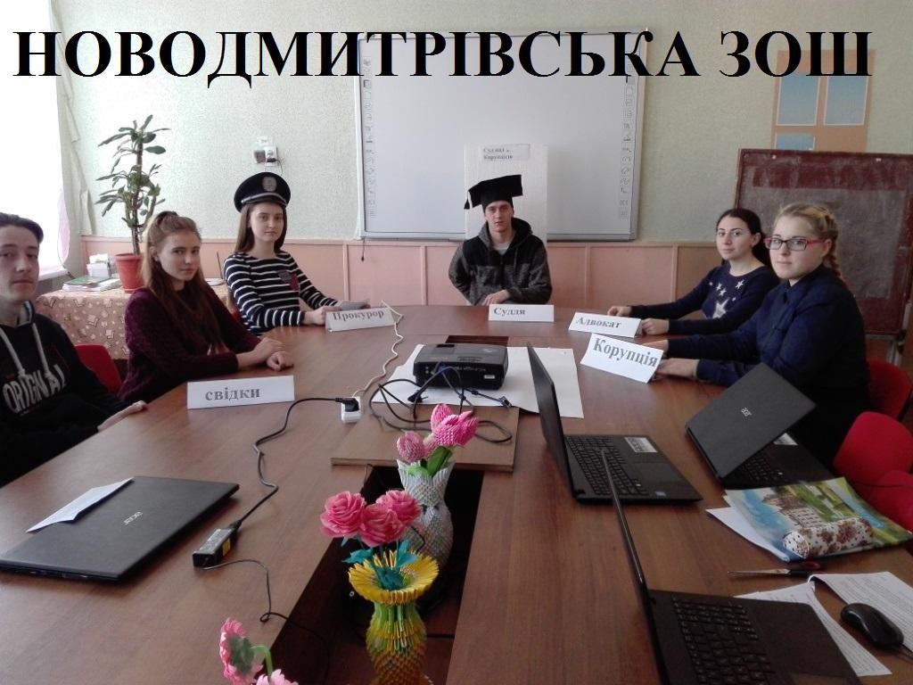 http://ivanivka-osvita.ucoz.ru/3/21/IMG_20190318_114728.jpg
