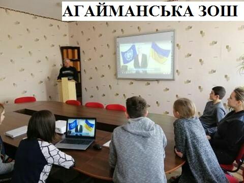 http://ivanivka-osvita.ucoz.ru/3/21/IMG_20190318_120123_660.jpg