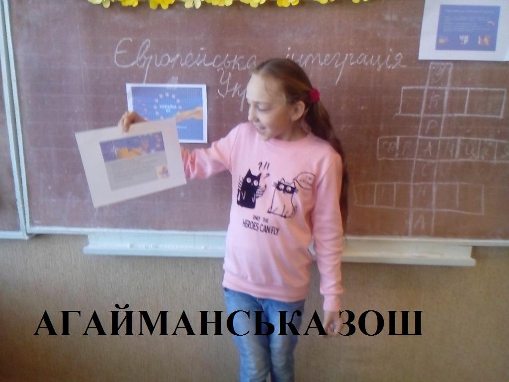 http://ivanivka-osvita.ucoz.ru/3/21/IMG_20190319_133016.jpg