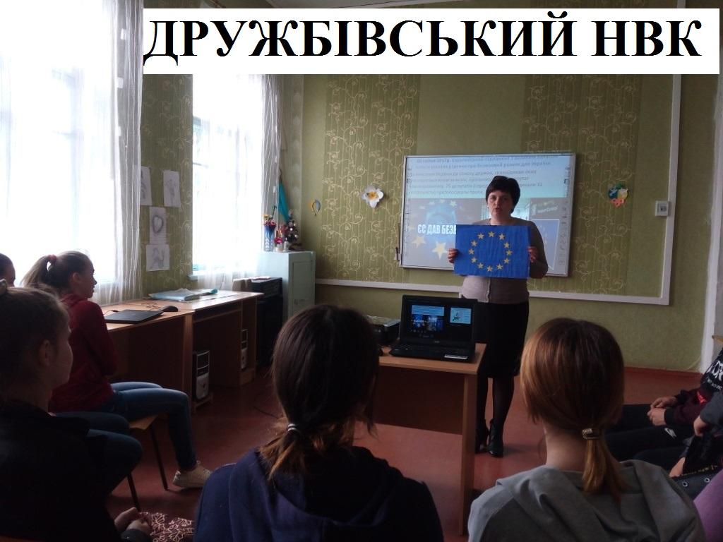 http://ivanivka-osvita.ucoz.ru/3/21/IMG_20190320_115530.jpg