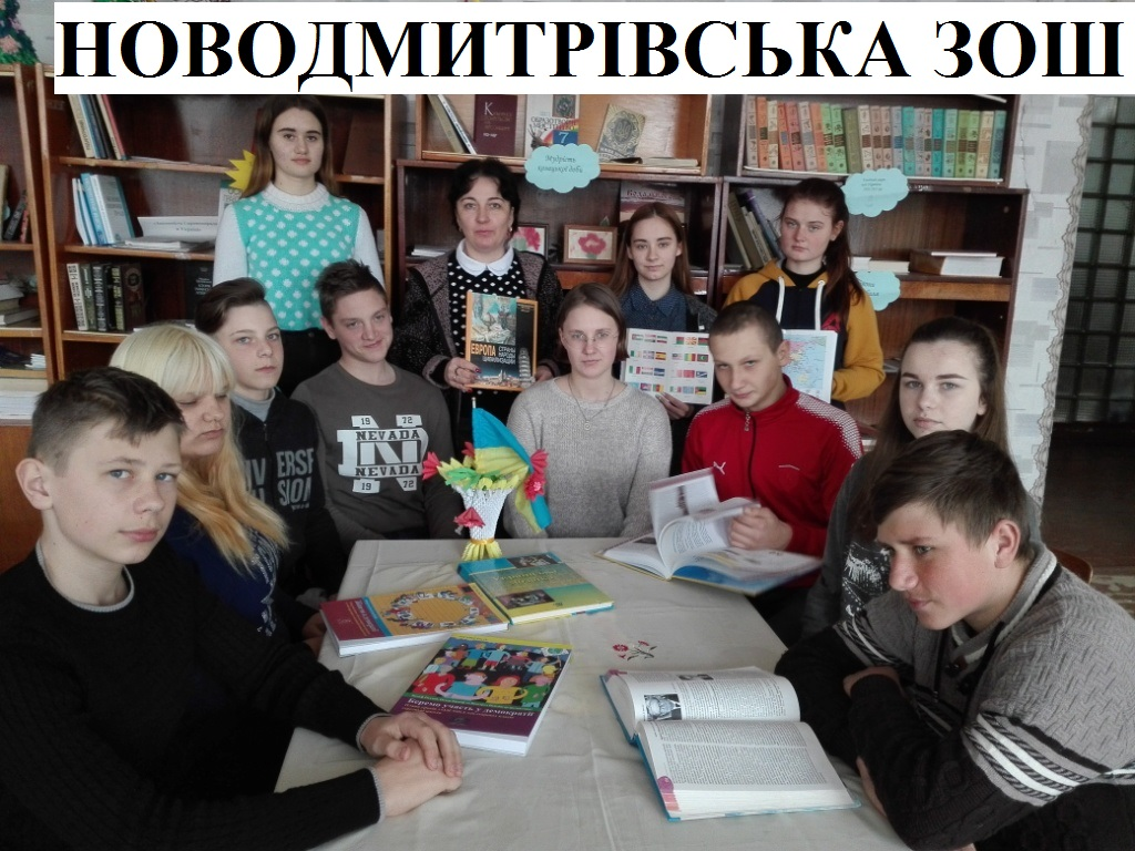 http://ivanivka-osvita.ucoz.ru/3/21/IMG_20190320_121258.jpg