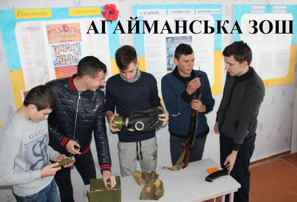 http://ivanivka-osvita.ucoz.ru/3/21/IMG_3750.jpg