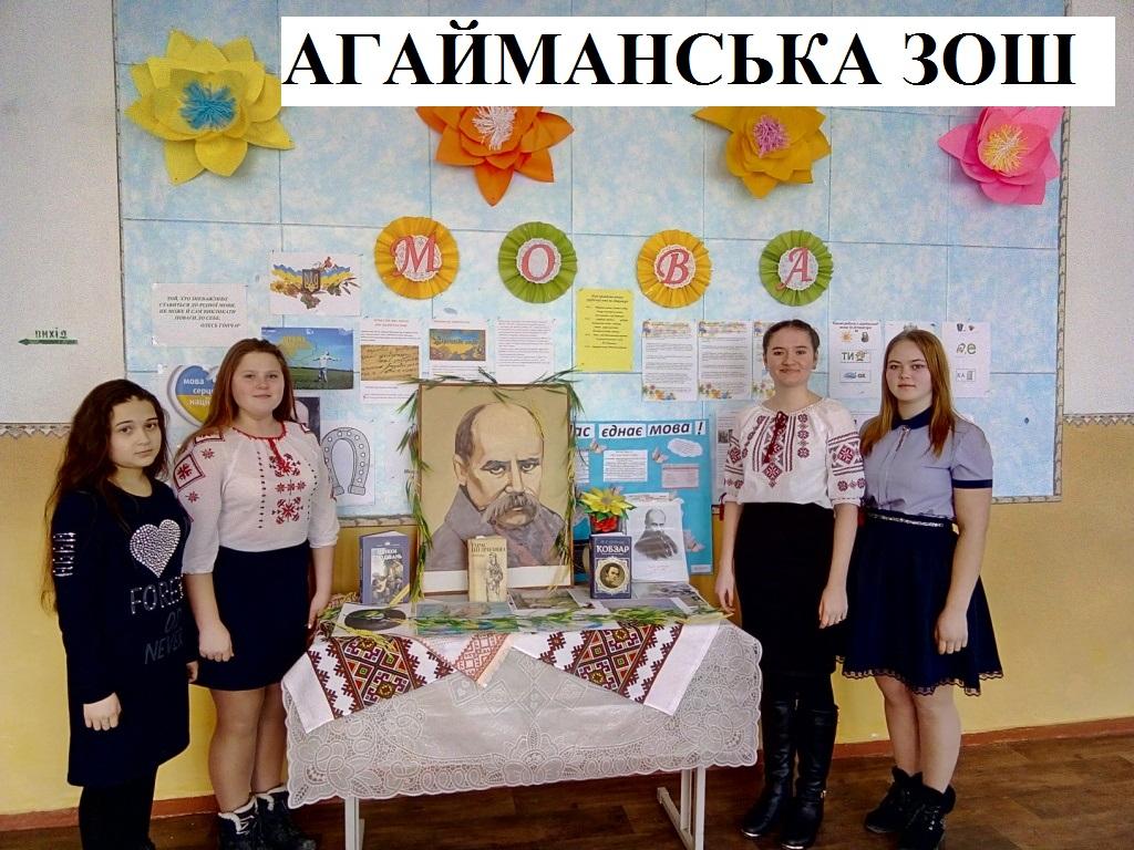 http://ivanivka-osvita.ucoz.ru/3/21/P90305-130342.jpg