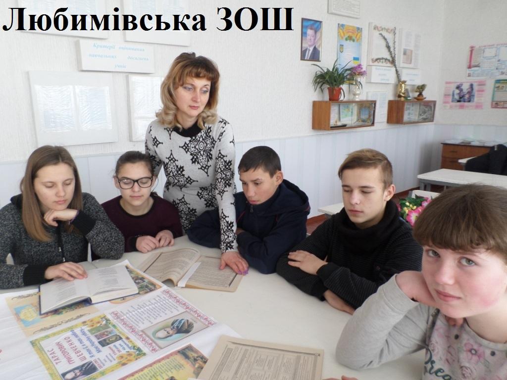 http://ivanivka-osvita.ucoz.ru/3/21/SAM_2211.jpg