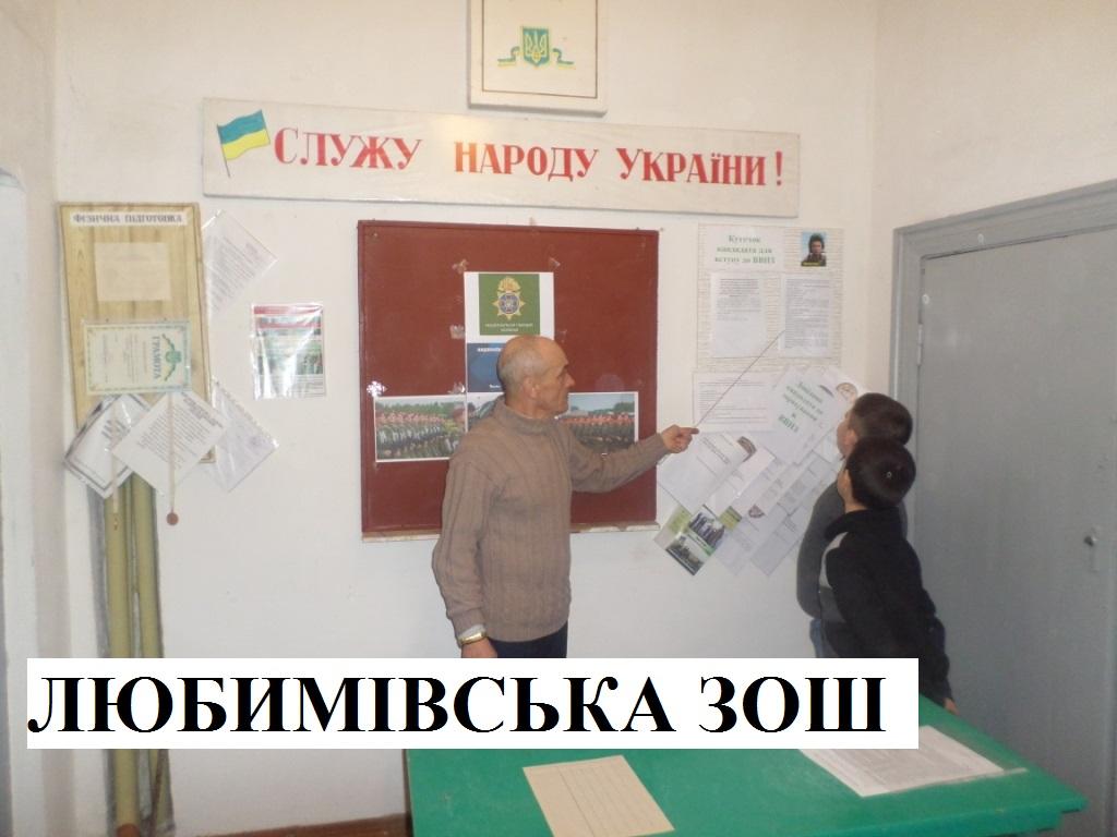 http://ivanivka-osvita.ucoz.ru/3/21/SAM_2257.jpg
