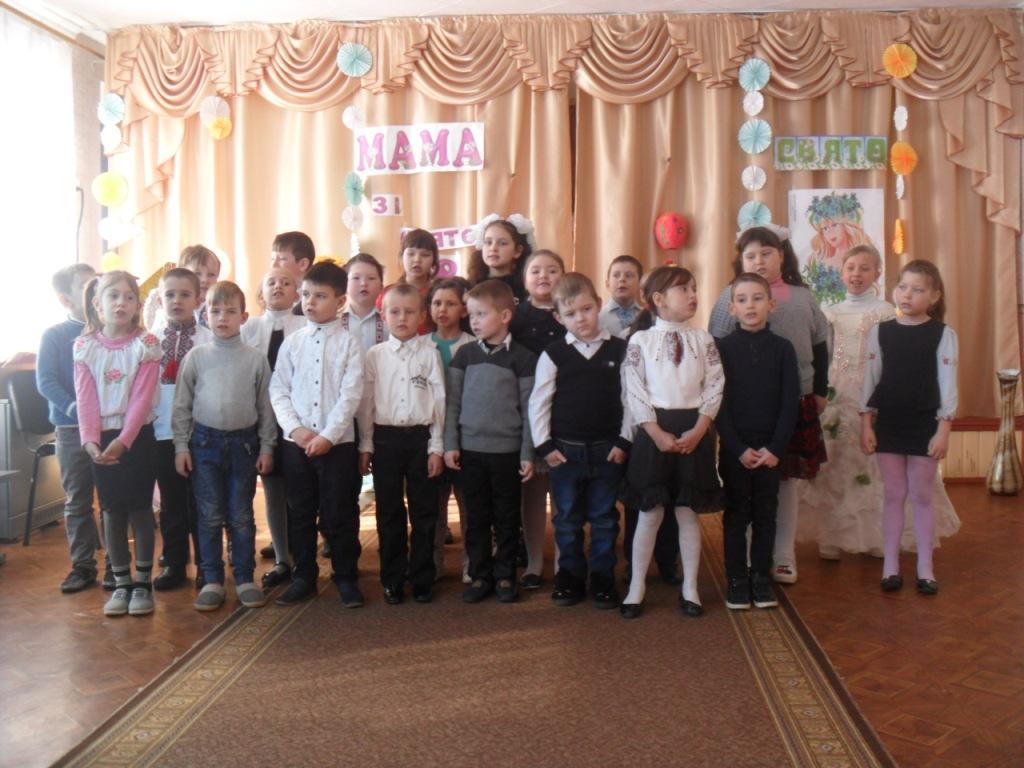 http://ivanivka-osvita.ucoz.ru/3/21/SAM_7199.jpg