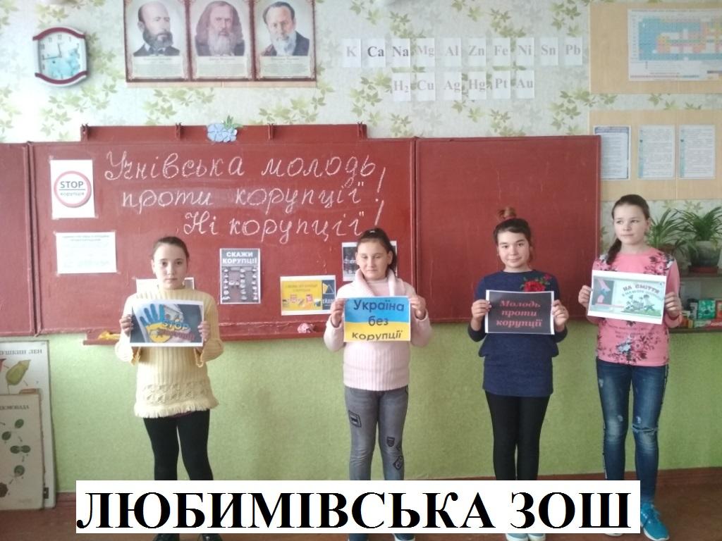 http://ivanivka-osvita.ucoz.ru/3/21/izobrazhenie_002.jpg