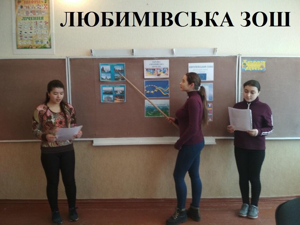 http://ivanivka-osvita.ucoz.ru/3/21/izobrazhenie_004.jpg