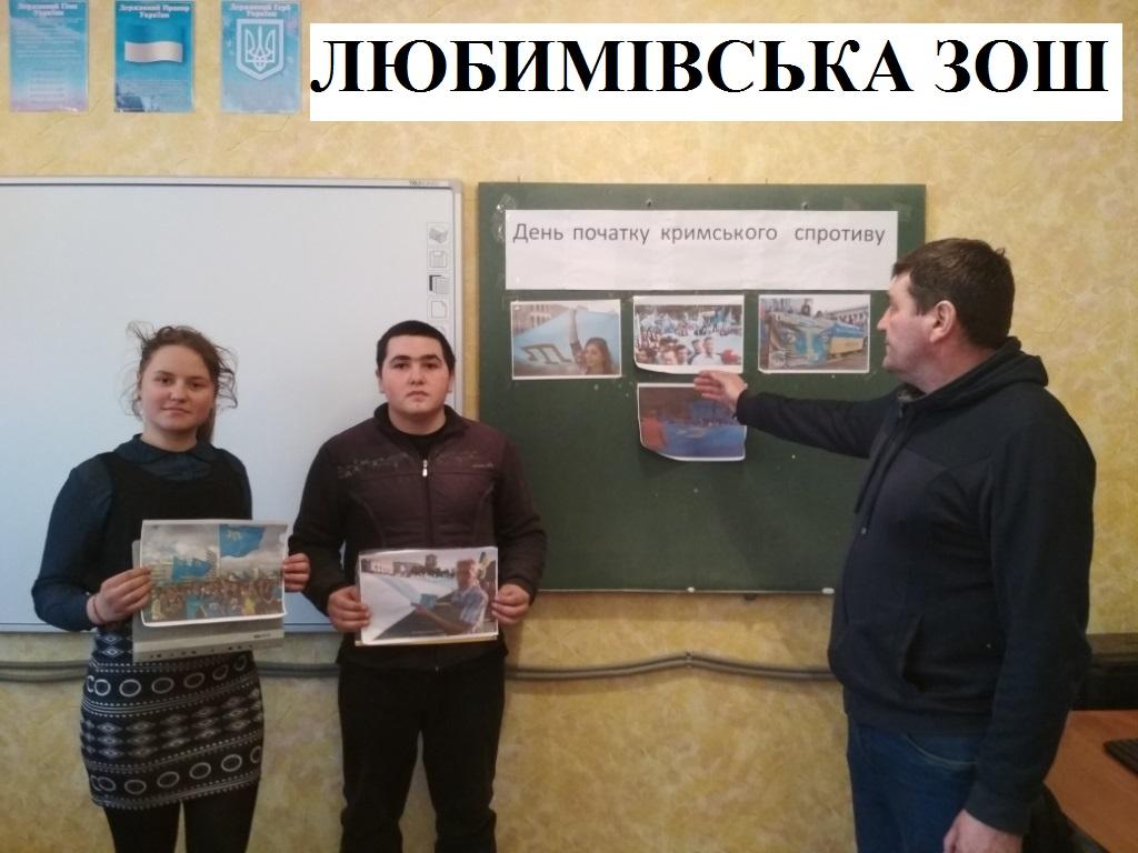 http://ivanivka-osvita.ucoz.ru/3/21/izobrazhenie_007.jpg