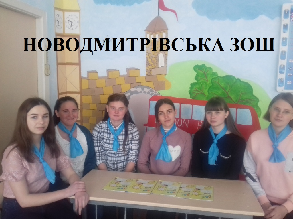 http://ivanivka-osvita.ucoz.ru/3/23/20190411_113155.jpg