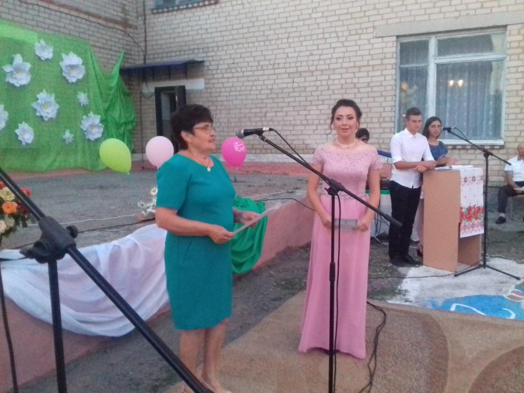 http://ivanivka-osvita.ucoz.ru/3/23/20190614_205316.jpg