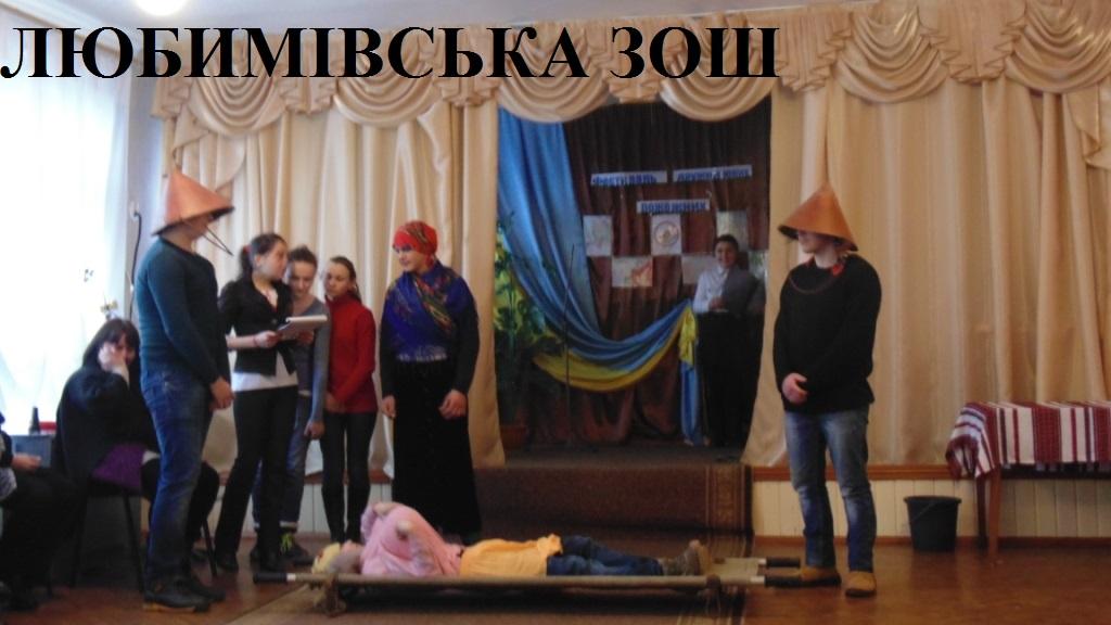 http://ivanivka-osvita.ucoz.ru/3/23/DSC02882.jpg
