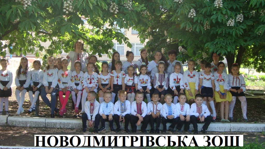 http://ivanivka-osvita.ucoz.ru/3/23/DSC07222.jpg