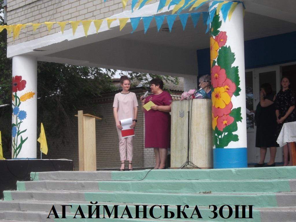 http://ivanivka-osvita.ucoz.ru/3/23/DSCF3043.jpg