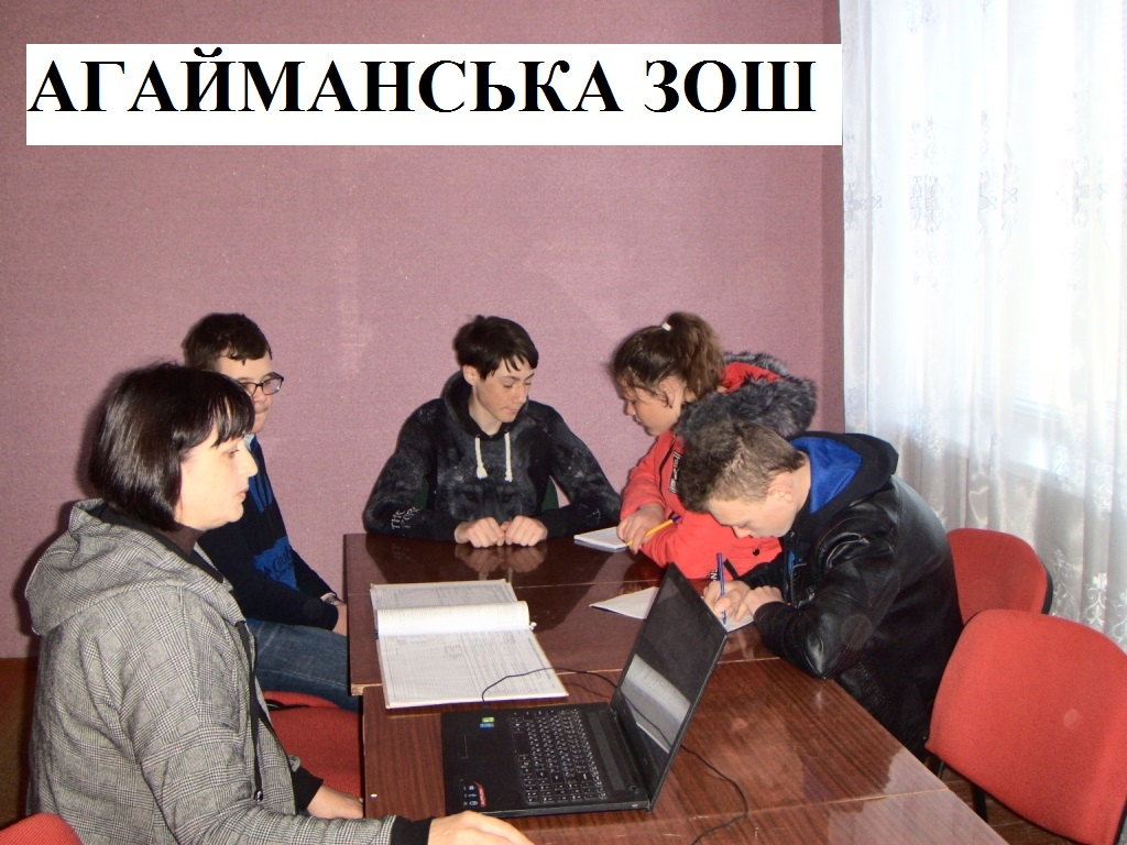 http://ivanivka-osvita.ucoz.ru/3/23/HPIM5268.jpg