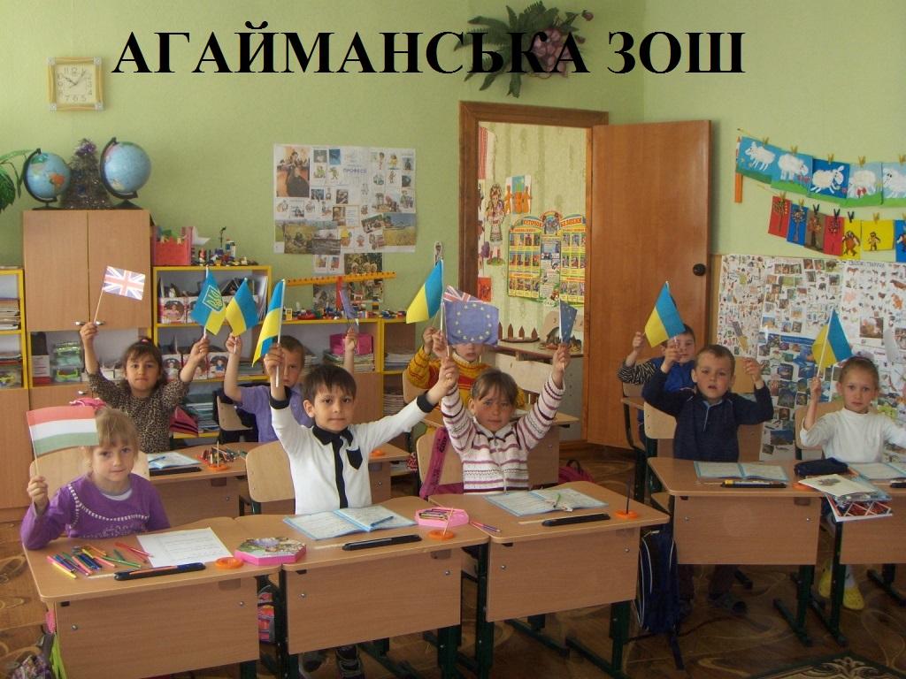 http://ivanivka-osvita.ucoz.ru/3/23/HPIM5379.jpg