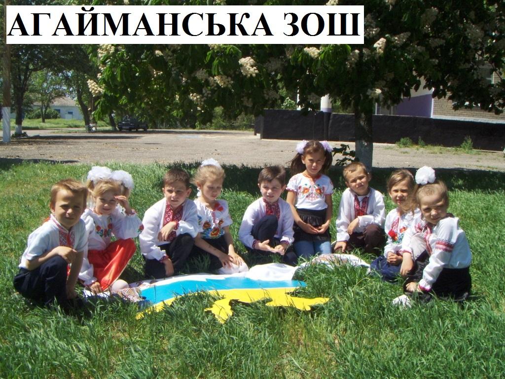 http://ivanivka-osvita.ucoz.ru/3/23/HPIM5449.jpg