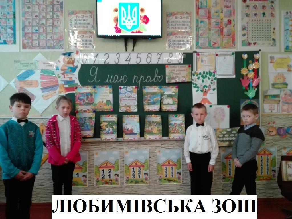 http://ivanivka-osvita.ucoz.ru/3/23/IMG_20190416_092900.jpg