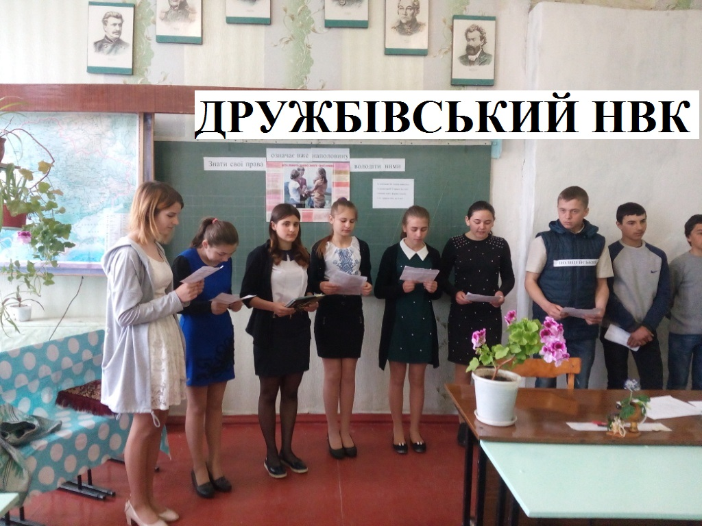 http://ivanivka-osvita.ucoz.ru/3/23/IMG_20190416_103705.jpg