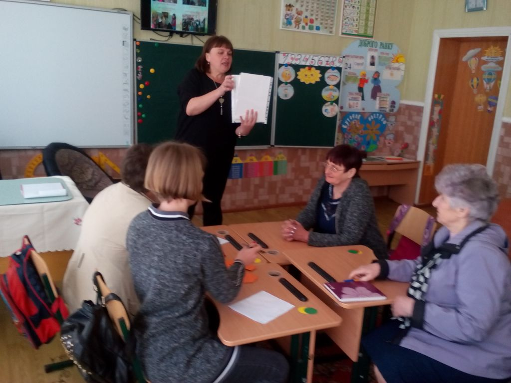 http://ivanivka-osvita.ucoz.ru/3/23/IMG_20190424_102659.jpg