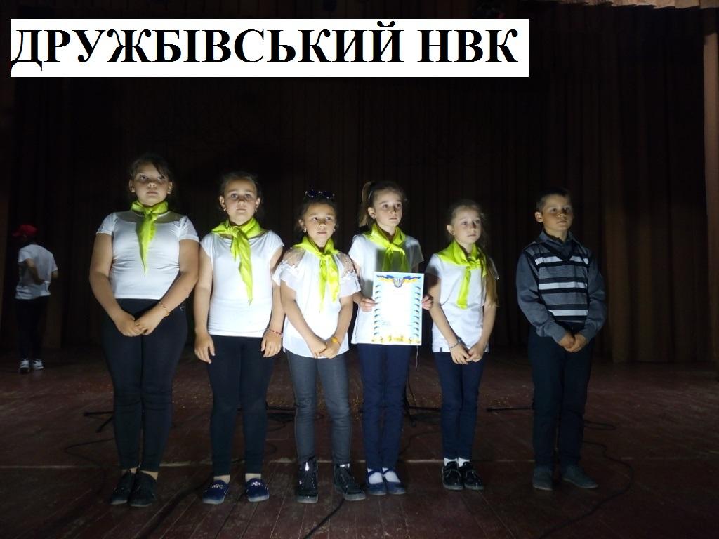 http://ivanivka-osvita.ucoz.ru/3/23/IMG_20190514_105156.jpg