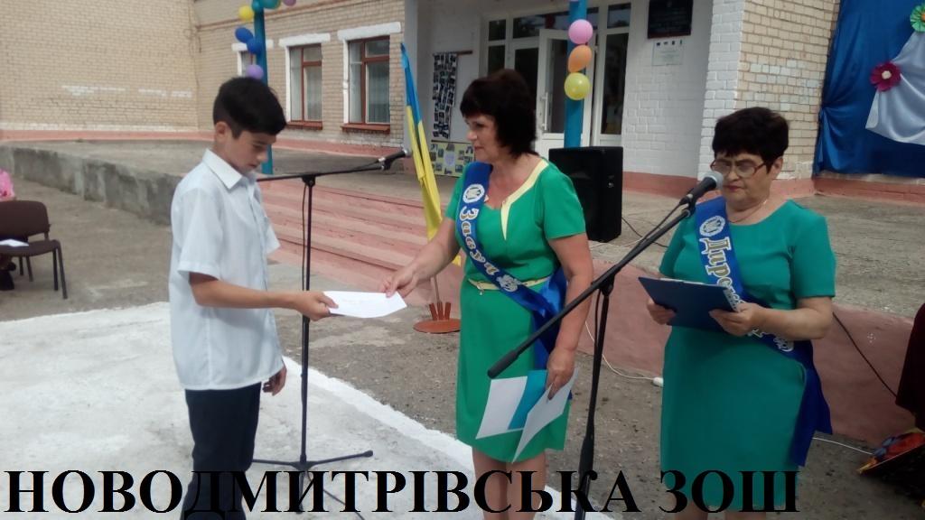 http://ivanivka-osvita.ucoz.ru/3/23/IMG_20190531_090014.jpg