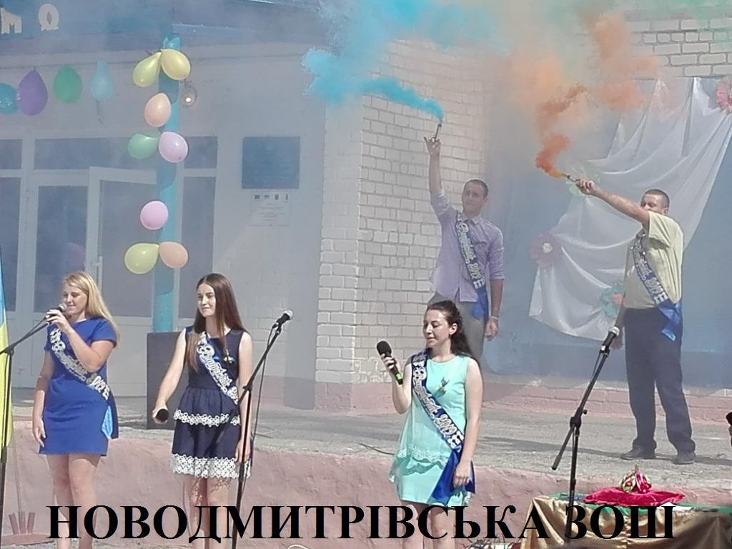 http://ivanivka-osvita.ucoz.ru/3/23/IMG_20190531_093313.jpg