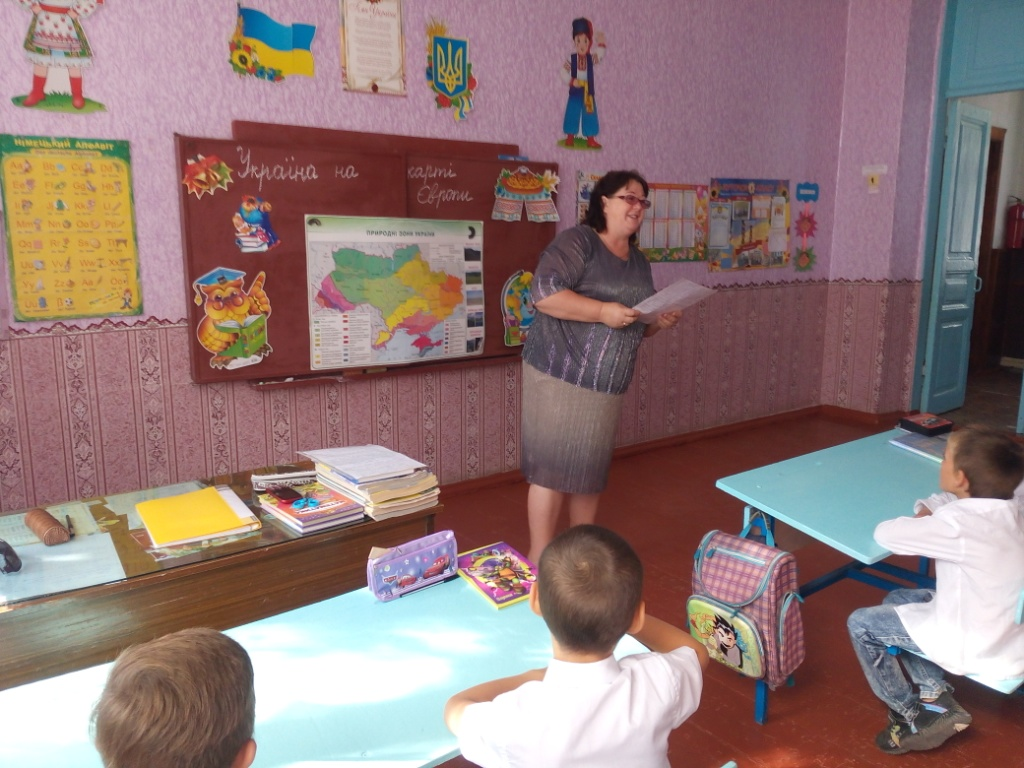 http://ivanivka-osvita.ucoz.ru/3/23/IMG_20190902_092656.jpg
