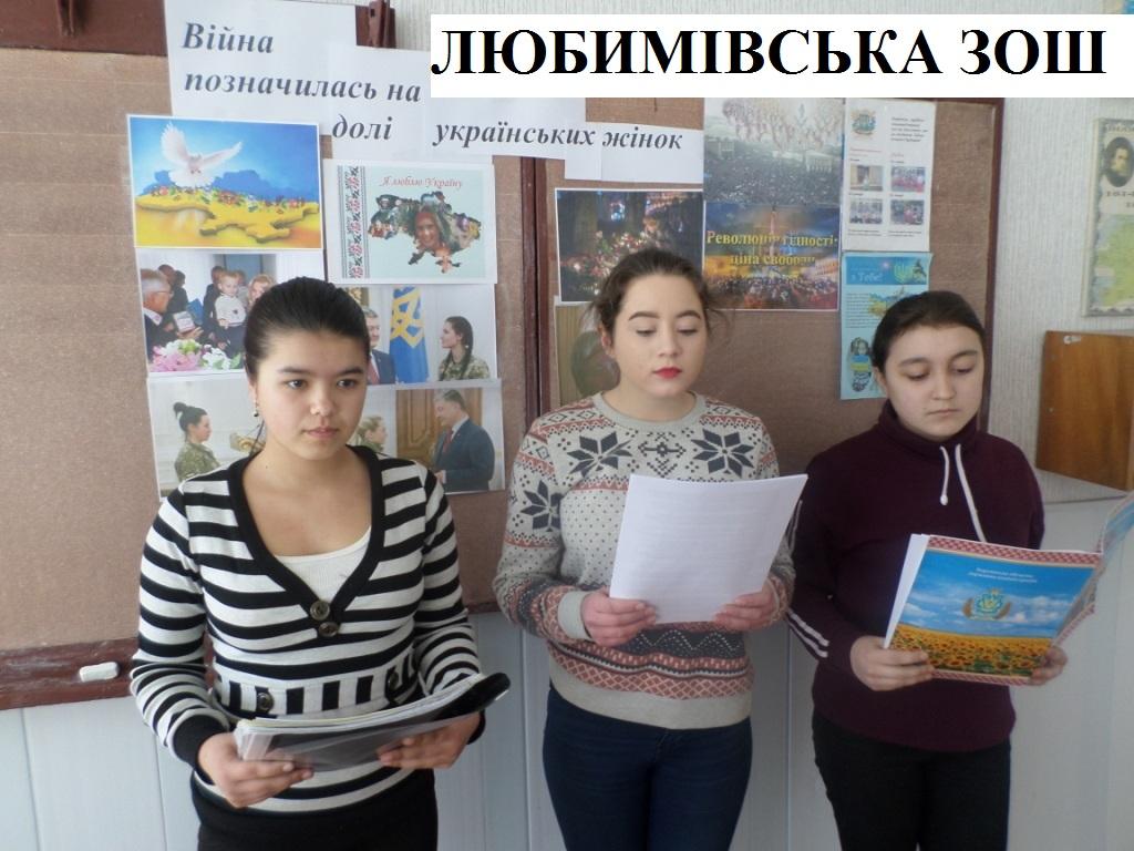 http://ivanivka-osvita.ucoz.ru/3/23/SAM_2283.jpg