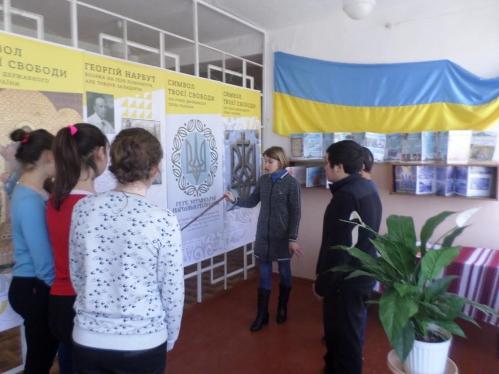 http://ivanivka-osvita.ucoz.ru/3/23/SAM_2320.jpg