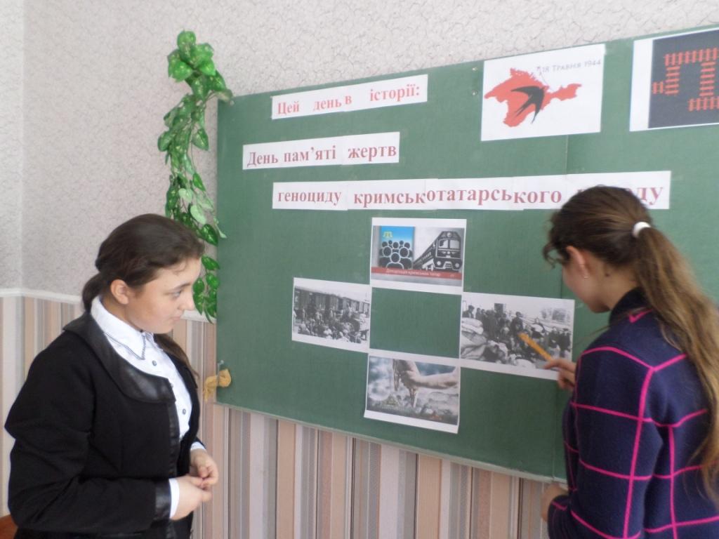 http://ivanivka-osvita.ucoz.ru/3/23/SAM_2336.jpg