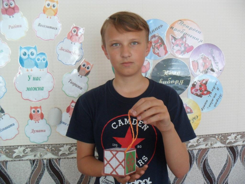 http://ivanivka-osvita.ucoz.ru/3/23/SAM_7398.jpg