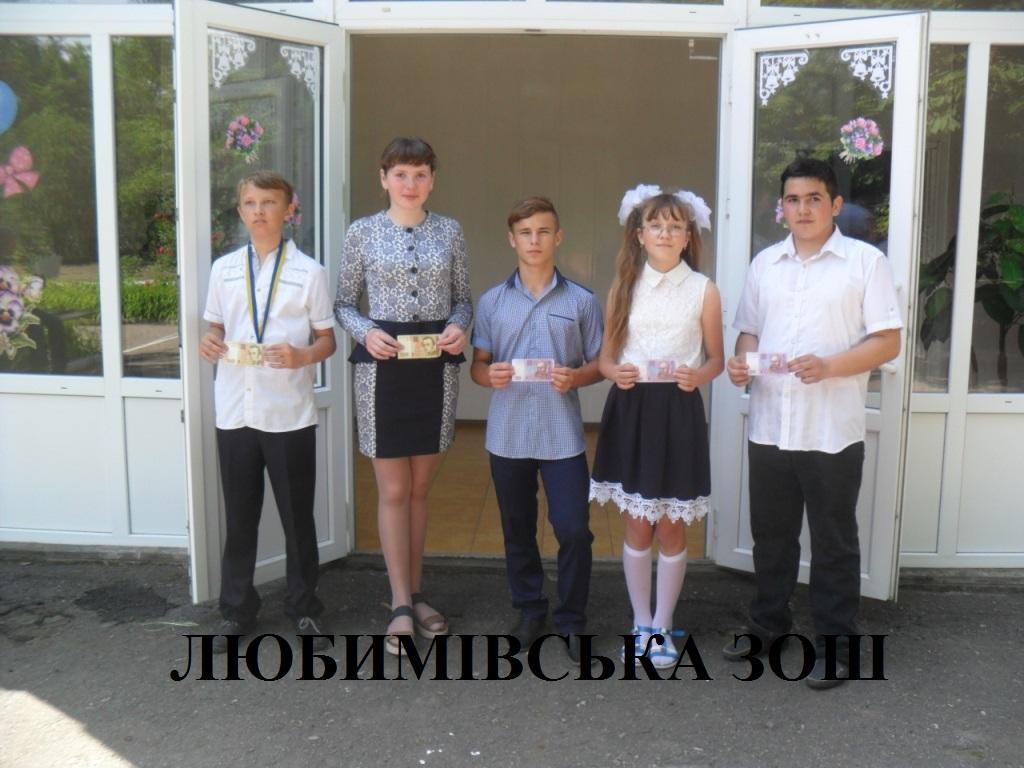 http://ivanivka-osvita.ucoz.ru/3/23/SAM_7460.jpg