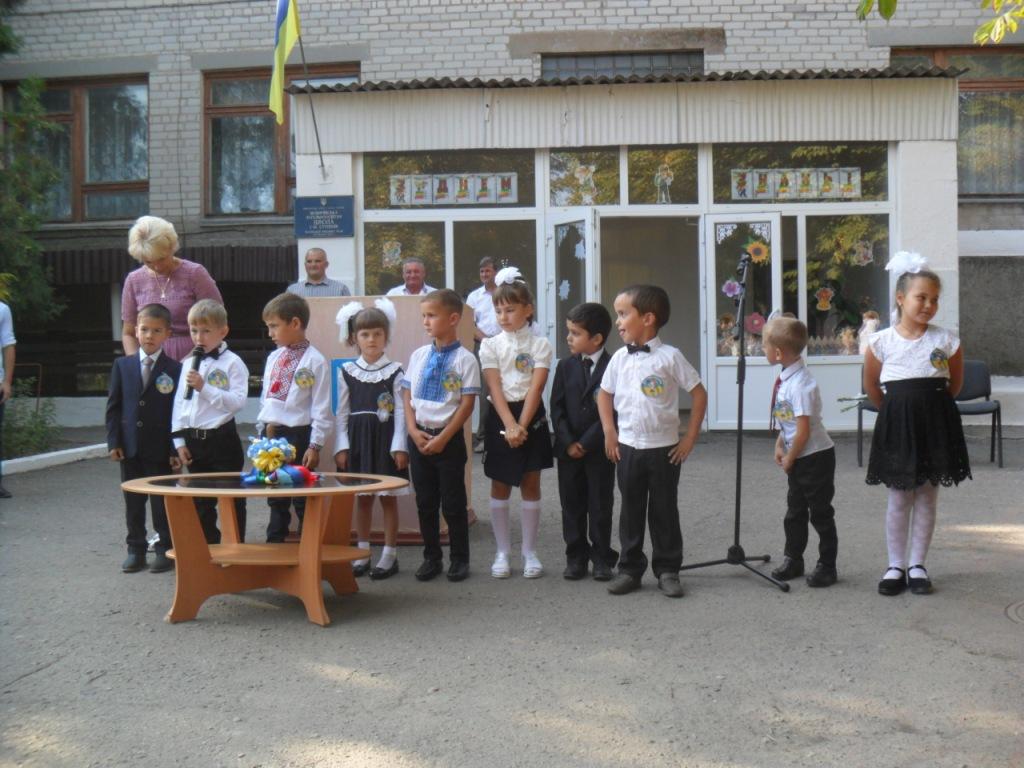 http://ivanivka-osvita.ucoz.ru/3/23/SAM_7577.jpg
