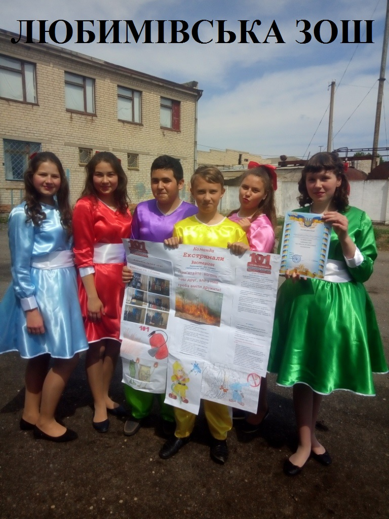 http://ivanivka-osvita.ucoz.ru/3/23/djup.jpg
