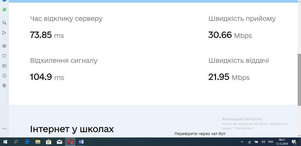 http://ivanivka-osvita.ucoz.ru/3/25/2.jpg