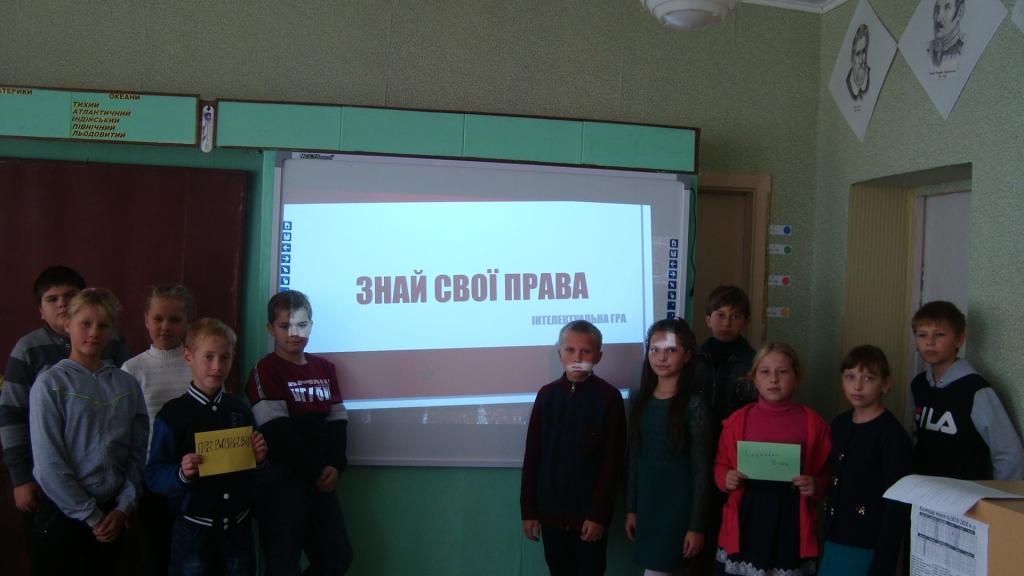 http://ivanivka-osvita.ucoz.ru/3/25/DSC07332.jpg
