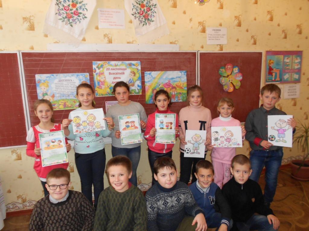http://ivanivka-osvita.ucoz.ru/3/25/DSCN4814.jpg