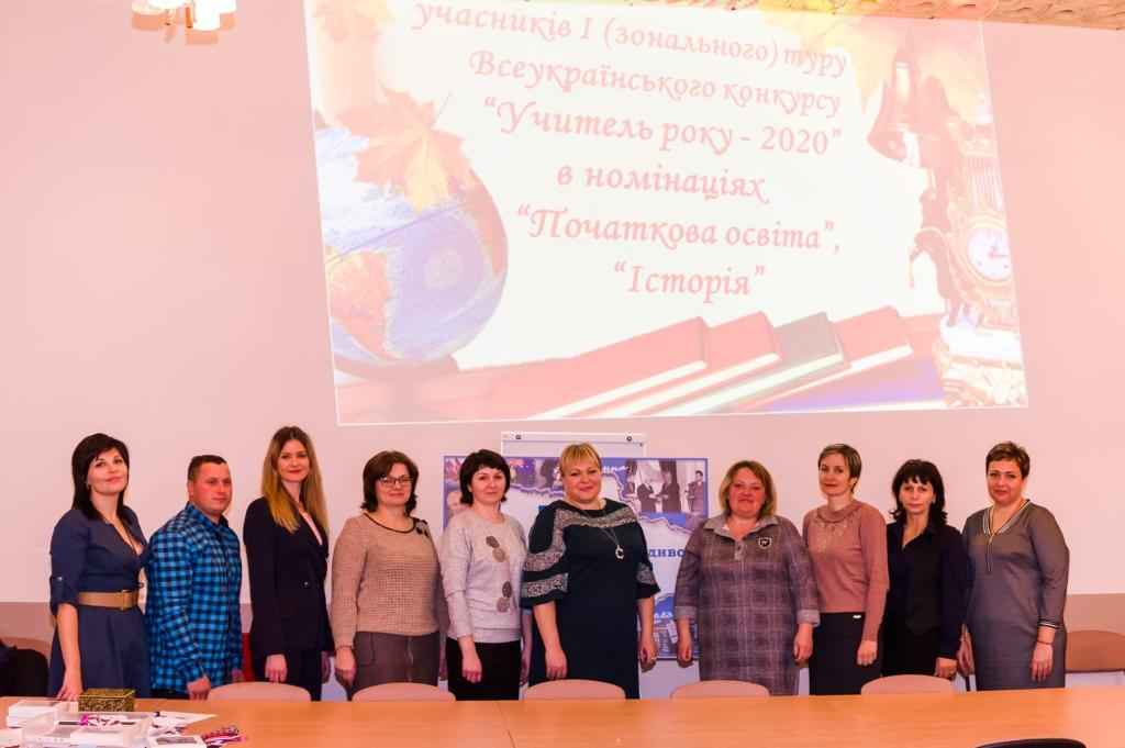 http://ivanivka-osvita.ucoz.ru/3/25/DSC_1234.jpg