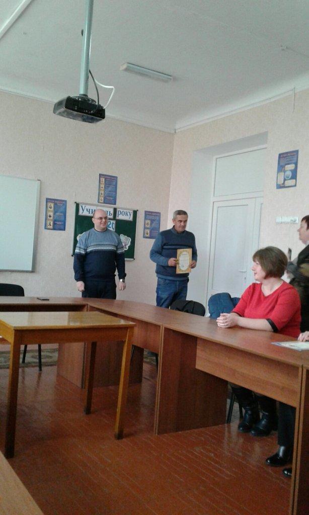 http://ivanivka-osvita.ucoz.ru/3/25/IMG-79108b41c4e6f37bb8a2116813892af5-V.jpg