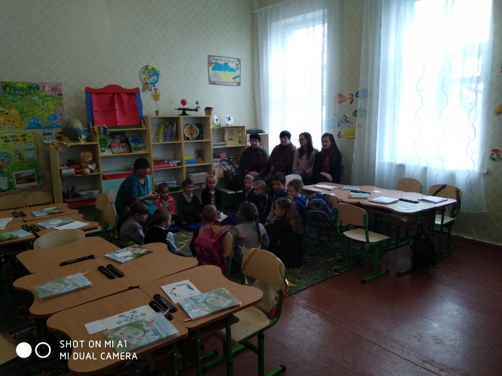 http://ivanivka-osvita.ucoz.ru/3/25/IMG_20191129_091215.jpg