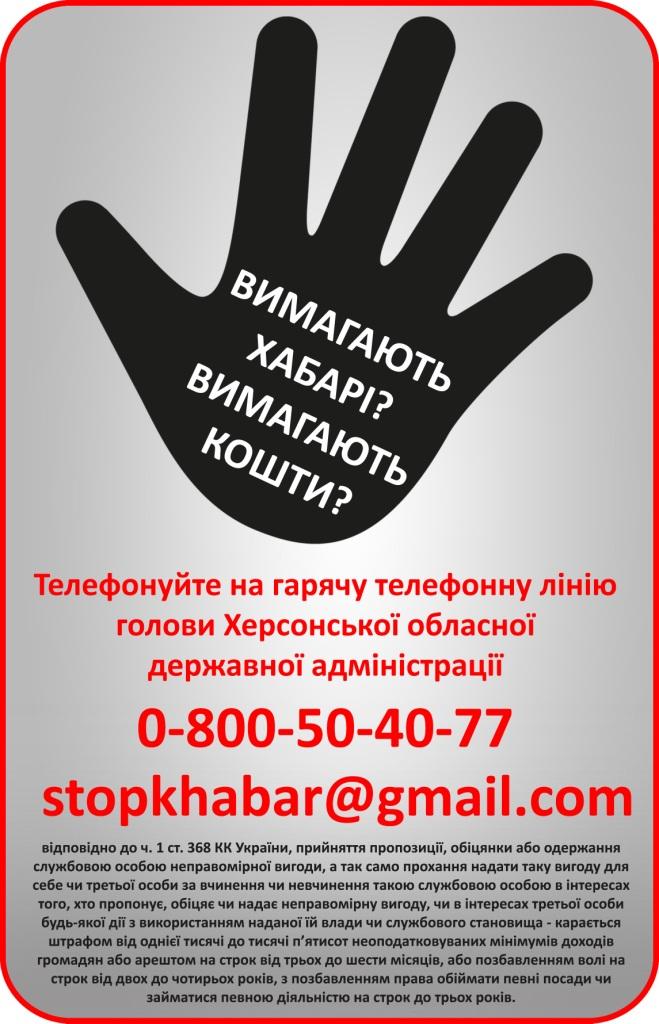 http://ivanivka-osvita.ucoz.ru/3/25/baner.jpg