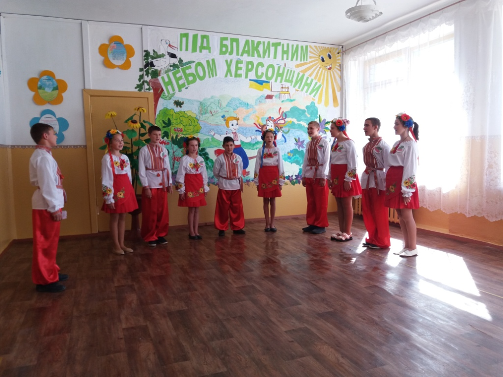 http://ivanivka-osvita.ucoz.ru/3/9/20180927_140817.jpg