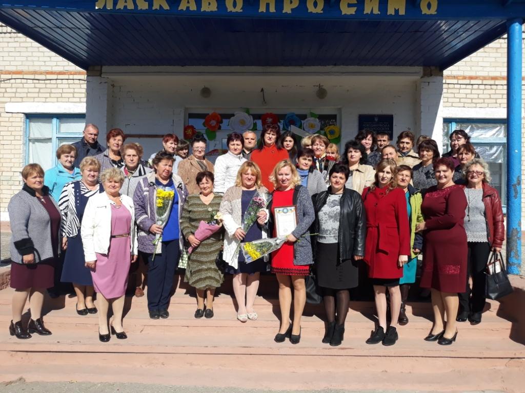 http://ivanivka-osvita.ucoz.ru/3/9/20181005_112400.jpg