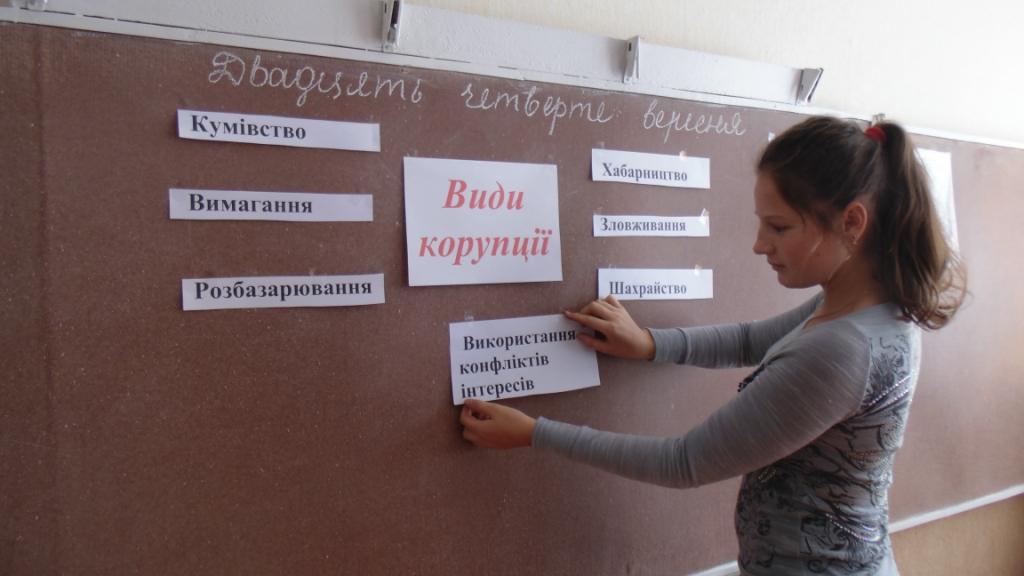 http://ivanivka-osvita.ucoz.ru/3/9/DSC04438.jpg