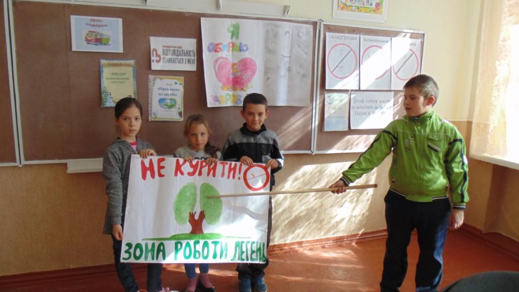 http://ivanivka-osvita.ucoz.ru/3/9/DSC04541.jpg